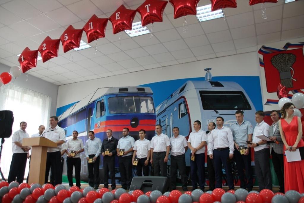 Поздравления локомотивного депо