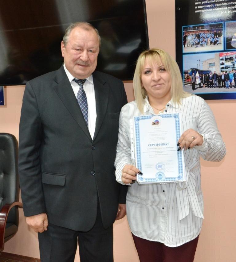 Профлидерам вручили сертификаты