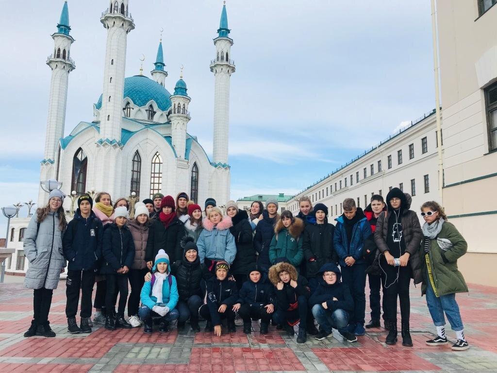 Осенние каникулы в Москве и Казани