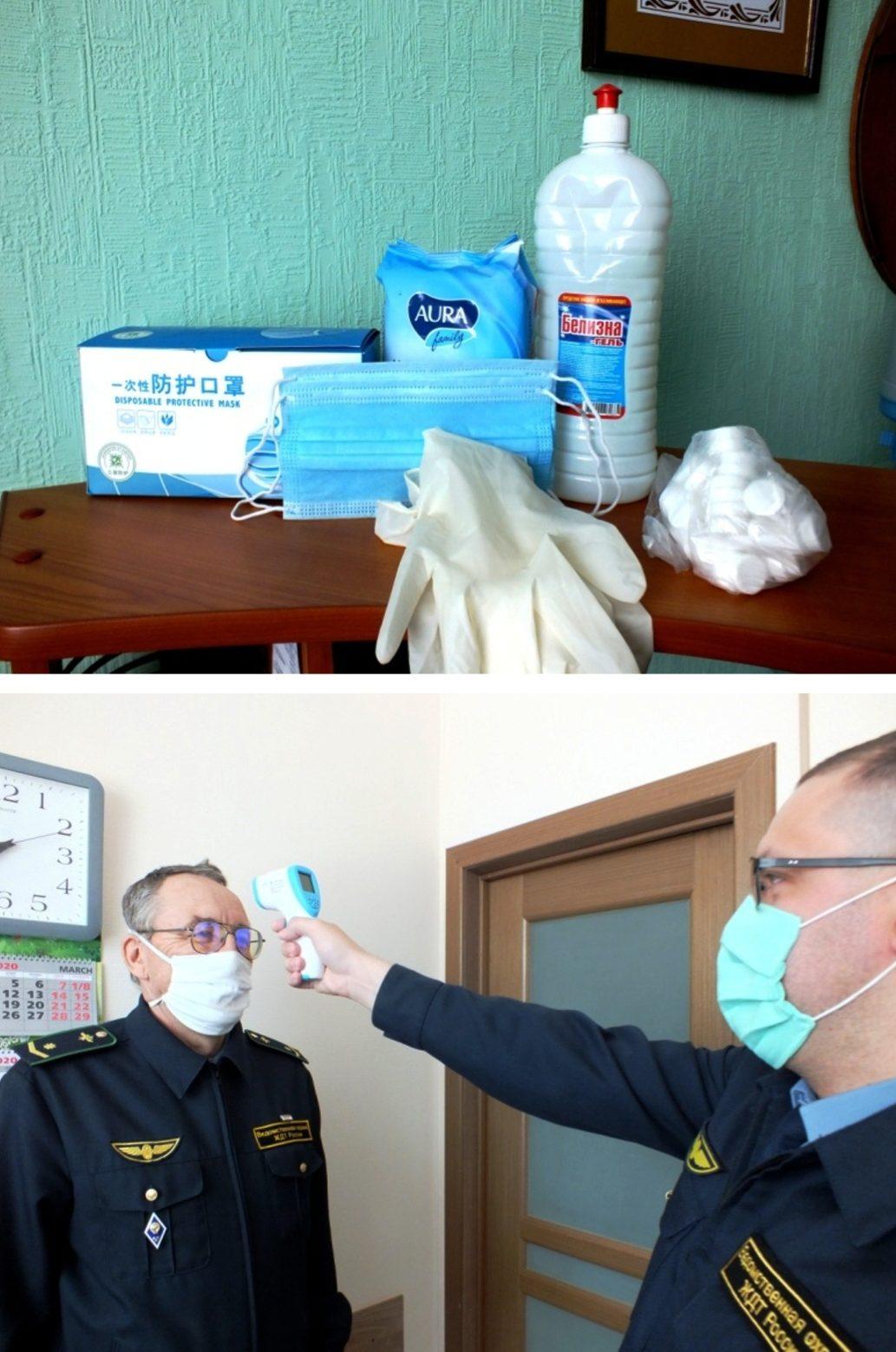 Меры по предупреждению инфекции приняты